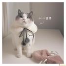 IG寵物口水巾狗狗圍脖圍巾貓咪圍兜 兔毛領飾品 圣誕新年【小獅子】