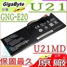 技嘉 GNG-E20 電池(原廠)-Gigabyte GA U21 電池, U21MD 電池, SIMPLO GAS-G80J, 2ICP8/72/81, 961T2009F