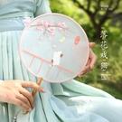 刺繡手工diy材料包繡花漢服配飾團扇平安符自制作打發時間禮物 pinkq時尚女裝