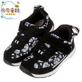 《布布童鞋》日本IFME瑪格麗特花黑色兒童機能運動鞋(15~21公分) [ P9Z801D ]
