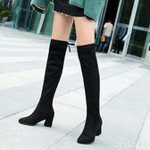 中大尺碼長筒靴 歐美英倫時尚絨面長靴尖頭2018秋季新款防滑女鞋膝上靴  XY9918【KIKIKOKO】