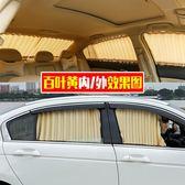 日產帥客 俊風威旺205 306A銀翔M20 M30S M50F M60汽車窗簾遮陽簾