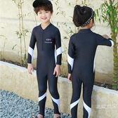 兒童長袖泳衣連體套裝女男童速干浮潛防曬服小中大童長褲泳衣