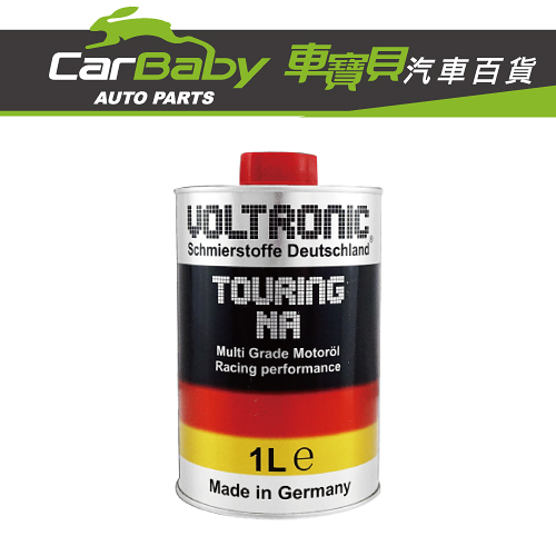 【車寶貝推薦】VOLTRONIC TOURING NA 無限級機油