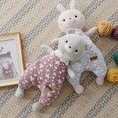 嬰兒安撫巾可入口啃咬玩偶新生兒可愛小兔安撫寶寶布娃娃陪睡公仔
