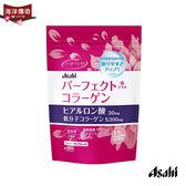 【海洋傳奇】【現貨】ASAHI 朝日 膠原蛋白粉 225g 30日份 補充包