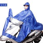 雨衣 正韓電動自行車摩托車雨衣單人男女成人加大加厚防水騎行電車雨披【聖誕節快速出貨八折】