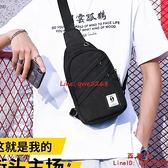 胸包男潮牌斜挎包挎包腰包帆布背包學生運動單肩包【西語99】