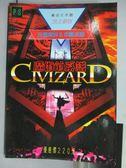 【書寶二手書T9/電玩攻略_IQO】魔術的系譜CMZARD