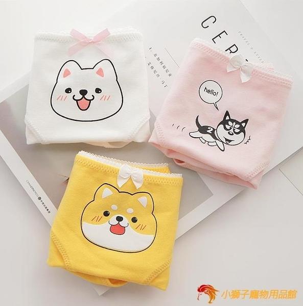 3條裝 純棉舒適印花動物卡通可愛少女蝴蝶結低腰三角內褲【小獅子】