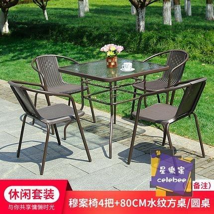 休閒桌椅 戶外桌椅陽台庭院奶茶店桌椅咖啡鐵藝室外家具傘露天花園休閒組合T