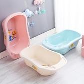 嬰兒浴盆寶寶洗澡盆可坐躺通用兒童洗澡桶新生幼兒用品沐浴盆浴桶