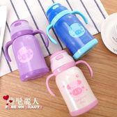 兒童保溫杯帶吸管卡通防摔寶寶水杯學生便攜水壺 全店88折特惠
