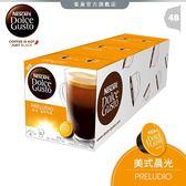 【雀巢 Nestle】DOLCE GUSTO 美式晨光咖啡膠囊(特大杯)16顆入*3