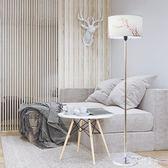 落地燈客廳簡約現代臥室創意北歐落地臺燈立式布藝床頭燈遙控書房 js2967『科炫3C』