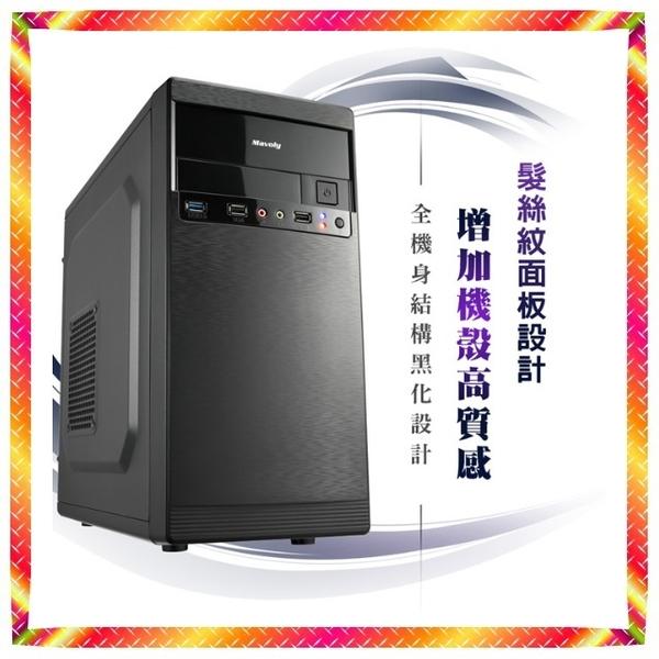 流亡黯道 大覺醒 官方建議等級配備 R5-3600XT M.2 512GB SSD 快還要更快