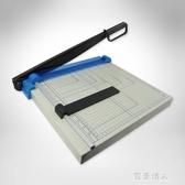GLD-A4切紙鋼質手動裁紙切紙機辦公切12寸相片裁紙器 完美情人精品館YXS