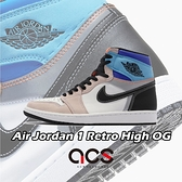 Nike 休閒鞋 Air Jordan 1 Retro High OG 藍 白 拚接 喬丹 1代 男鞋 【ACS】 DC6515-100