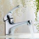 全銅單孔水龍頭洗手盆廚房可用...