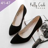大尺碼女鞋-凱莉密碼-韓流時尚尖頭有型簡約絨面高跟鞋7.5cm(41-47)【HY539-1】現貨