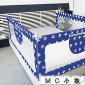 防護欄-嬰兒童床邊護欄寶寶擋板升降圍欄