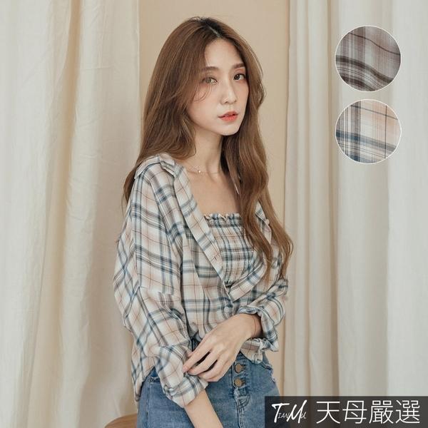【天母嚴選】兩件式!格紋背心+襯衫外套(共二色)