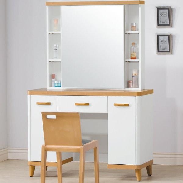 化妝台 鏡台 AT-531-7 寶格麗化妝台 (含椅)【大眾家居舘】