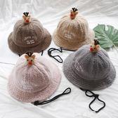 兒童帽 寶寶秋冬款保暖加厚漁夫帽兒童出游百搭帽子男女童毛球羊羔絨盆帽 米蘭街頭
