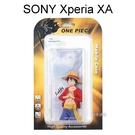 海賊王透明軟殼 [人物] 魯夫 SONY Xperia XA F3115 (5吋)航海王【正版授權】