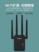 信號放大器WiFi增強器5G雙頻1200M家用