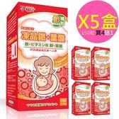 孕哺兒 高單位凍晶鐵+葉酸 膠囊 150粒 買4送1共5盒 ◤限時59折◢