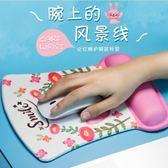 週年慶優惠-3D藝術滑鼠墊護腕EXCO記憶棉滑鼠墊手托可愛護腕滑鼠墊鼠標護腕