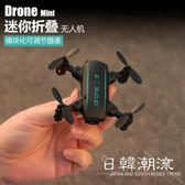 無人機 迷你無人機航拍高清專業超長續航小型遙控飛機四軸飛行器抖音玩具