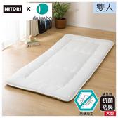 ◆日式床墊 睡墊 折疊床墊 抗菌防臭防蟎2 雙人 NITORI宜得利家居