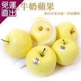 愛上水果 日本青森金星蘋果8顆禮盒*2盒(約300-320克/顆)【免運直出】