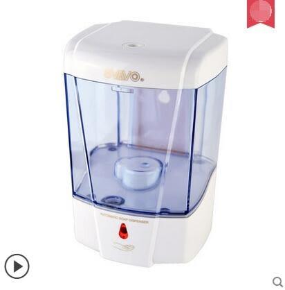 掛壁式紅外自動感應皂液器浴室洗手液器衛浴用品 V-410