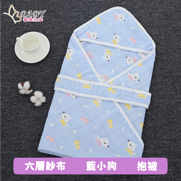 六層紗布包巾 新生兒出院外出抱被 顧家垂耳狗 (初生嬰兒/幼兒/寶寶/baby/兒童)