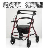 助行 健步車 銀髮族  均佳 鋁合金四輪助行車..推車型 JK-006