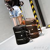 韓版拉桿包旅行包女拉桿袋男大容量防水手提行李包登機箱旅行袋  WD 遇見生活