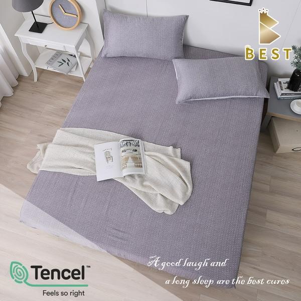 【BEST寢飾】天絲床包三件組 加大6x6.2尺 一抹心念-咖 100%頂級天絲 萊賽爾 附正天絲吊牌 床單