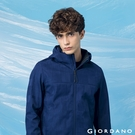 【GIORDANO】男裝高機能可拆式連帽外套 - 97 寶藍/黑