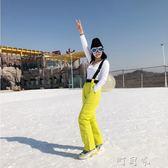 滑雪褲男女款戶外防風情侶背帶加厚保暖寬鬆大碼登山雪地棉褲【町目家】