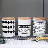密封罐帶蓋陶瓷儲物罐收納盒咖啡花茶雜糧糖果罐子擺件【八折搶購】