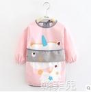 兒童罩衣 兒童圍裙畫畫衣寶寶圍兜衣全身防水防臟加長款圍裙反穿衣美術罩衣 韓菲兒