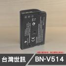 JVC BNV514 BN507 BN-V514 BN-507 台灣世訊 日製電芯 副廠鋰電池 (一年保固)