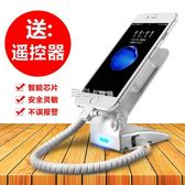 手機防盜器手機防盜器展示架OPPO小米華為三星VIVO真機充電報警器材  走心小賣場
