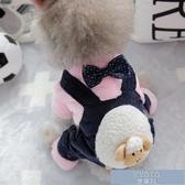 寵物比熊泰迪小狗狗衣服秋冬裝冬天冬季棉衣幼犬四腳衣 【快速出貨】