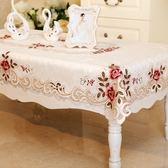 布藝繡花桌布椅套套裝歐式田園餐桌布台布正方形長方形客廳茶幾布【快速出貨免運】