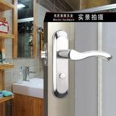 不銹鋼衛生間門鎖鋁合金門鎖無鑰匙廁所洗手間浴室門鎖把手通用型 英雄聯盟