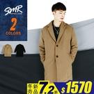 外套-韓風剪裁毛料大衣-型男穿搭款《99...